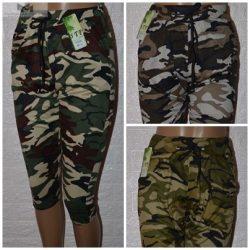 Katonai Mintázatú Elasztikus Khaki Térd Leggings ! M/L
